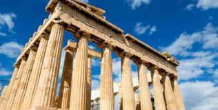 Programme Perles Grecques